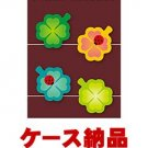 Midori Removable Stickers Marker Paper Clover 5 Packs