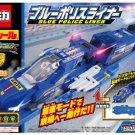 Plarail - Hyper Blue Police [Blue Police Liner] (3-Car Set) (Model Train)