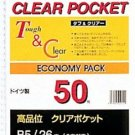 Maruman clear pocket B5 50 pack of L470F