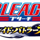 Bleach Blade Battles 2nd PlayStation2 Game