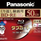 PANASONIC Bluray Disc 10 Pack BD RE DL 50GB 2x Speed Rewritable Inkjet Printable