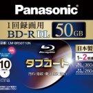 PANASONIC Blu-ray Disc 10 Pack BD-R DL 50GB 2x  Ink-jet Printable (2012)