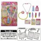 Hello Kitty Doctor Set