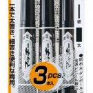 Zebra High Marker Pen Black Ink P-MO-150-MC-BK3