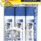 Dragonfly - Pit N3P pack HCA-322 Iro disappear dragonfly pencil glue stick