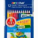 Set 144 NC12P 12 colors Staedtler Noris Club colored pencils