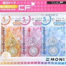 Tombow - MONO Correction Tape 3 color 3P pack KCA-321