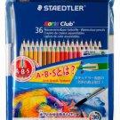 Staedtler Noris Club colored pencil watercolor Set 144 10ND36P 36 colors