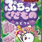 Puchitto Kudamono Grape Taste Soft Candy Kracie