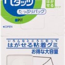 Dragonfly- pencil sticking Gumipetattsu fully transparent pack L14