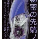 Pentel - correction tape XZTC404VW Violet Case