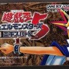 Konami - Yu-Gi-Oh! Duel Monsters 5/ Expert 1 - Game Boy Advance