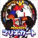 Nintendo 64 - Mario Kart 64