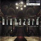Capcom - BioHazard - GameCube