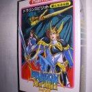 FC NES Dragon Spirit Nintendo Nintendo Famicom JP