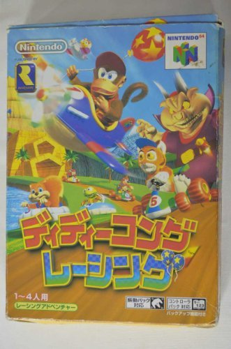 Diddy Kong Racing Nintendo 64