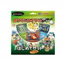 Nintendo - Pokemon Black White JAPANESE Trading Card Game Beginners Box Set