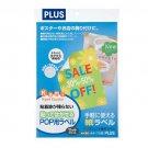Plus POP paper label matte white A4 IT-335MP 45-521
