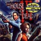 Sega of America - Xbox - The House of the Dead III