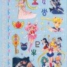 Gourmandise - Sailor Moon - Character Stam Seal (Set B) Slm-01b