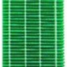 Sharp - FZ-35C1MF humidifier filter replacement SHARP
