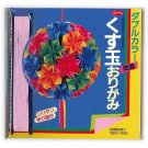 JPP - Double Sided Kusudama Origami Kit 6