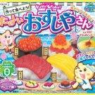 [Set of 5] Grape Taste Let's Make Sushi (Candy Toys & Educational) Kracie Foods