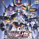 Super Robot Wars Scramble Commander (Japanese Version)(PS2)