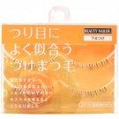 Muraki - Beauty Nailer - Muraki Beauty Nailer | Eyelash | Under Eyelash Natural