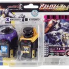 Bandai - Kamen Rider Fourze Astro Switch Set04 (Completed) Bandai