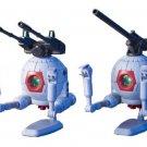 Bandai Hobby 1/144 High Grade Universal Century 114 RB-79 Ball Twin Set
