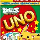 [Brand New] UNO Pokémon Best Wishes!