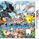 Nintendo 3DS - Super Pokemon Scramble