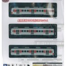 TomyTEC - The Railway Collection - Toyohashi Railroad Series 1800 A Model Train