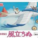 Fine Molds 1/48 The Wind Rises Jiros Bird-like Airplane Model Kit