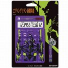 Sharp - Evangelion 12 digit Electronic Calculator Eva Unit 01 Original Strap