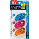 Kokuyo Tape Glue Compact 8.5m (3 Pieces) TA-D470-07X3