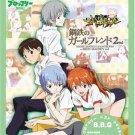 Neon Genesis Evangelion Koutetsu no Girlfriend 2nd (Broccoli Best Quality) PS2