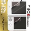 EX LCD protective film 3DSLL