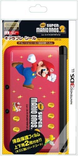 Nintendo 3DS - Chara Pre-Seal for Nintendo Mario 3DSLL/New 2 C