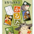 Totoro playing cards next to (japan import)