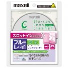 Hitachi Maxell Blu-ray lens cleaner (dry) maxell BDCL (S) SL