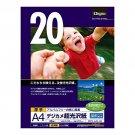 Nakabayashi inkjet paper Digio cameraA4 20 sheets JPPX-A4J-20