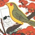 Studio Ghibli -  Poster 150 Piece Mini Puzzle My Neighbors The Yamadas