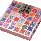 Showa Grim Origami ショウワグリム おりがみ 30柄和紙千代紙 23-1999