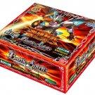 Bandai Battle Spirits Tsurugi Arc Vol3 Booster Pack Box BS21
