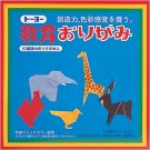 Toyo Education Origami Paper 15cm 27 Colors 27 Sheets