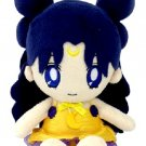 Bandai Sailor Moon Mini Plush Doll Cushion 3 Luna The Lover of Princess Kaguya Ver.