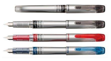 Platinum Fountain Pen, Preppy, Extra Fine Nib, Red (PPQ-300-#11)