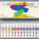 Teranishi Chemical - 13 bottles 8ml 12 colors Teranishi Chemical guitar